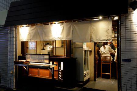 ジョウモン溝口店の画像